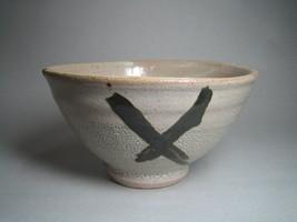 Chawan (Tea Bowl) by Hamada Shoji・浜田庄司作・茶碗 - $3,340.00