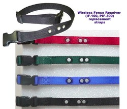 PETSAFE STAY AND PLAY 3/4 inch replacement collar strap- all colors