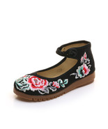Chinese Embroidery Shoes embroidered Canvas Shoes dancing shoes black - $518,86 MXN