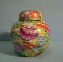 Vintage retired porcelain colorful ginger jar /... - $15.20