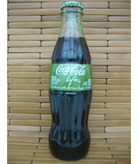 COCA COLA COKE LIFE New & Full Green GLASS COKE BOTTLE with Stevia - $6.99