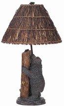 Rustic Lodge Log Cabin Bear Bee On Tree Bronze Resin Table Lamp Tree Woo... - $237.59