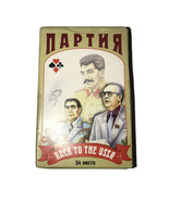VERY RARE SOVIET 36 PLAYING CARDS BACK TO THE USSR - $46.75