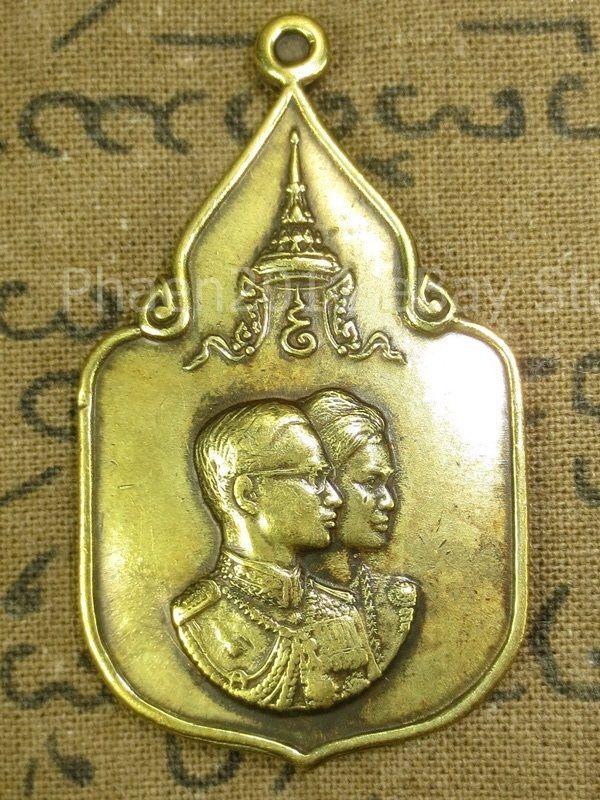 Magic King Rama IX Reign 9 The Great b.e.2521 Siam Top Thai Buddha Amulet Ama014 - $29.99