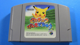 Hey You Pikachu (Nintendo 64 N64, 1998) Japan I... - $6.81