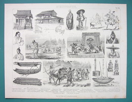 POEPLE Costume of Japan & Korea Boats Buildings - 1870s Antique Print - $21.78