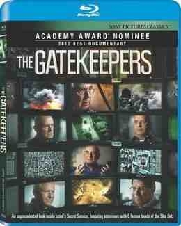 Primary image for DVD - The Gatekeepers (Blu-ray) DVD