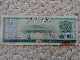 Bank of China One Yuan Foreign Exchange Certificate (#1586) - $4.99