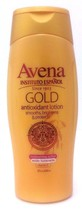 Avena GOLD Antioxidant Lotion With Moisturizing Action 17 oz - $11.29