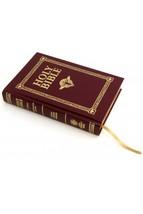 Douay-Rheims Bible (Confirmation Gift Edition) image 2