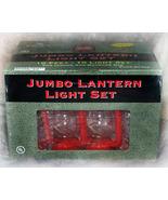 Jumbo Red Lantern Light Set for Patio, RV, or Camper  - $34.98