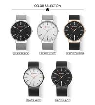 CURREN Fashion Wrist Watch Men date Quartz Watch with Ultra thin Dial - $26.99