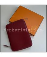 AUTH BNIB Hermes GM ZIP Agenda Organizer Diary or Planner BOX Leather RO... - $2,100.00