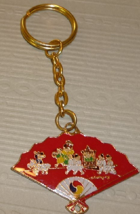 "Oriental metal FAN keyring key chain 3"", FONS KOREA"
