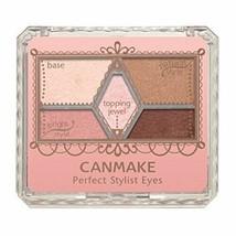 4901008305905 scan Make Perfect stylist Eyes 05 Pinky Chocolat 3.2g - €10,55 EUR