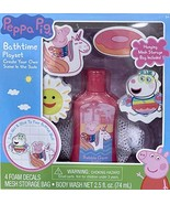 License Brand 6 Pieces Playtime Bath set For Boys - $7.99
