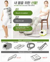 Unix UAM-6000 Air Miracle2 Air Compression Massager (Machine+Leg+Arm Cuff) image 4