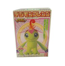 Bandai Digimon Friend Palmon Plush Doll Figure Digimon Adventure 1999 Japan - $28.71