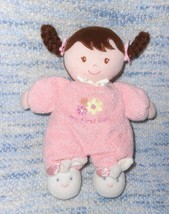 Carter's Child of Mine My First Doll Plush Soft Toy Flowers Bunny Slippe... - $27.69