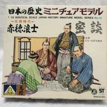 Aoshima 1:35 Identical Scale Japan History Series No 12 Miniature Model Kit - $24.70