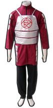 Naruto Akimichi Choji Full Cosplay Costume - $95.99+