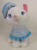"Disney Store Exclusive 12"" Marie Aristocats Nordic Plush Stuffed Cat Blu... - $21.73"