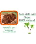 Coco Coir 100g High quality Best growing media for plants  - $8.00