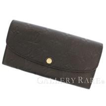 LOUIS VUITTON Emilie Empreinte Leather Noir Wallet M62369  Authentic 550... - $537.13