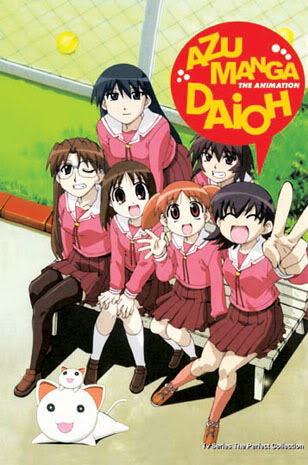 Primary image for Azumanga Daioh (3 discs)