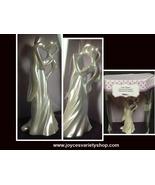 "Wilton Wedding Cake Topper Decoration Centerpiece 6.5"" White Pearl - $12.99"