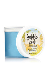 Bath & Body Works BEACH WATER COCONUT Bubble Cool Jelly Bar 6 oz / 170 g - $19.50