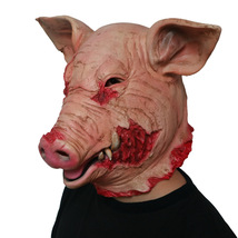 Pig Head Mask Helmet Halloween Cosplay Season Natural Latex - $38.08 CAD