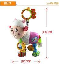 happy monkey 31cm Baby Rattle teether Stuffed Plush Doll sheep hanging a... - $25.00