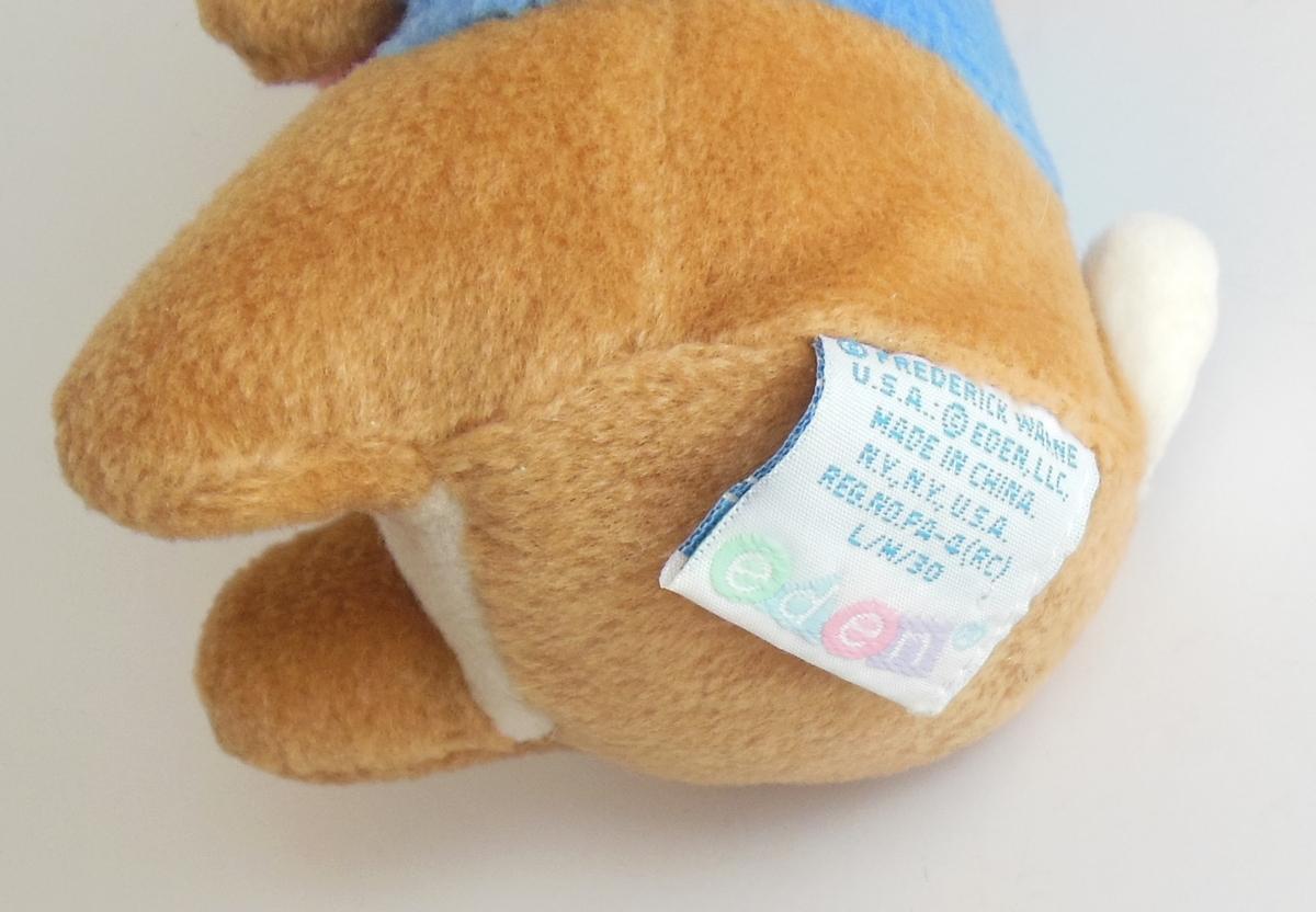 Beatrix Potter Peter Rabbit Eden Toys Stuffed Plush 7 Inch Wild Animal Bunny