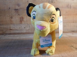 Disney SIMBA Animated Walking Pet NEW  - $19.79