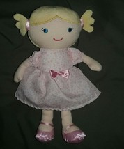 Carters Just One You Plush Doll Blonde Girl Pink Leopard Dress Target 66... - $22.72