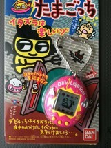 Tamagotchi Devil Deviltchi Pink Yellow Game Japan Bandai Super Rare Item New - $688.64
