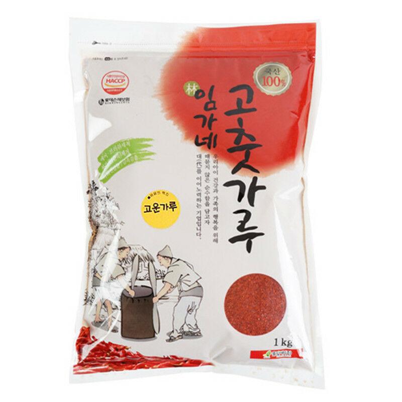 Natural Korean Red Chili Pepper Flakes Powder Gochugaru Spicy Food  250g - 1kg image 2
