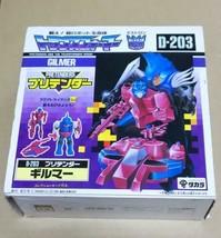 Takara Transformers Destron D-203 Gilmer Action Figurine 1988 Utilisé av... - $288.87