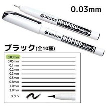 Deleter Miri Pen Neopiko Line-3 Black 0.03 mm - $5.93