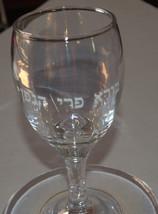 Judaica Kiddush Cup Glass Goblet Saucer Shabbat Clear Multi Color Spark image 6