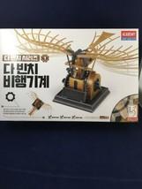 Academy Da vini Flying machine model NEW  - $14.85