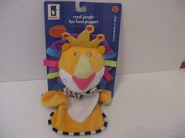 Manhattan Toy Royal Lion Jungle Hand puppet NEW - $12.95