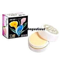 3 Boxes Saning Brand, San Ing Face Cream (Anti aging) 三櫻牌真珠膏 0.3 oz each box - $19.79