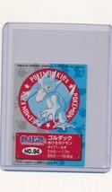 1997 Japanese Pokemon Card Bandai HTF Golduck #94 - $9.00