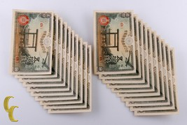 1945 Japanese 50 Sen 20 Piece Note Lot Uncirculated Condition - $74.25