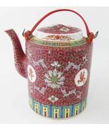 Vintage Chinese Red Enamel Porcelain Teapot Tea Pot Famille Mun Shou 6-3... - $49.00