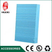 228*120*28mm Blue Cuboid Humidifier Screen Filter - €35,17 EUR