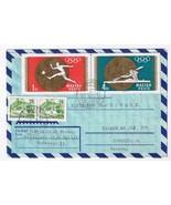 Stamps Hungary Envelope Budapest Olympic Games 1968 Aerogram - $3.79