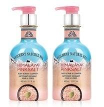 Avon Veilment Natural Spa Himalaya Pink Salt Body Scrub & Cleanser x2 - £24.22 GBP